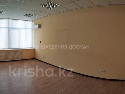 Здание, площадью 823.9 м², Макатаева 100 за 282 млн 〒 в Алматы, Алмалинский р-н — фото 35