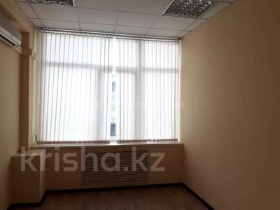 Здание, площадью 823.9 м², Макатаева 100 за 282 млн 〒 в Алматы, Алмалинский р-н — фото 4