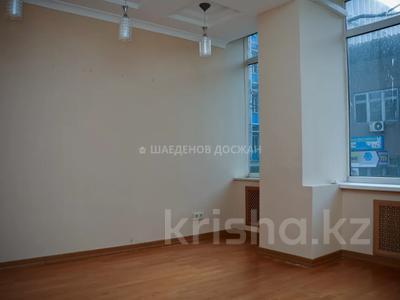 Здание, площадью 823.9 м², Макатаева 100 за 282 млн 〒 в Алматы, Алмалинский р-н — фото 43