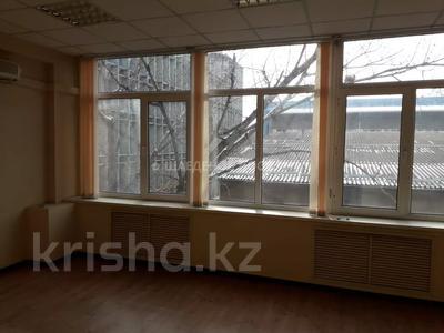 Здание, площадью 823.9 м², Макатаева 100 за 282 млн 〒 в Алматы, Алмалинский р-н — фото 5