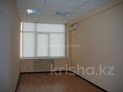 Здание, площадью 823.9 м², Макатаева 100 за 282 млн 〒 в Алматы, Алмалинский р-н — фото 63