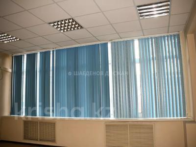Здание, площадью 823.9 м², Макатаева 100 за 282 млн 〒 в Алматы, Алмалинский р-н — фото 66