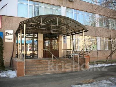 Здание, площадью 823.9 м², Макатаева 100 за 282 млн 〒 в Алматы, Алмалинский р-н — фото 69