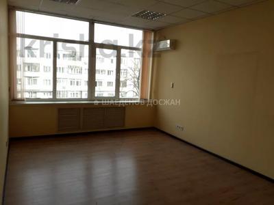 Здание, площадью 823.9 м², Макатаева 100 за 282 млн 〒 в Алматы, Алмалинский р-н — фото 9