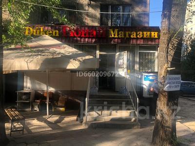 Магазин площадью 50 м², мкр Айнабулак-3, Айнабулак за 35 млн 〒 в Алматы, Жетысуский р-н — фото 2