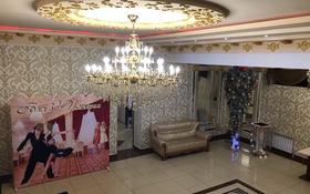 Здание, площадью 900 м², мкр Юго-Восток, Степной 1 11/1 за 120 млн 〒 в Караганде, Казыбек би р-н