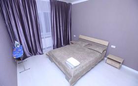 2-комнатная квартира, 80 м² посуточно, Сатпаева 30/2 — Шагабудинова за 15 000 〒 в Алматы, Бостандыкский р-н