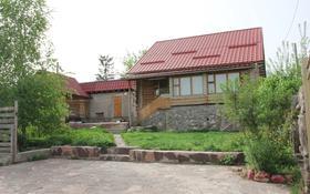5-комнатный дом, 130 м², 10 сот., Мамыр 5 за 23.9 млн 〒 в Алматы, Наурызбайский р-н