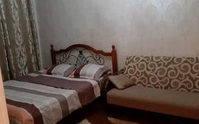 1-комнатная квартира, 32 м², 3/5 этаж посуточно, Бауыржан Момышулы 9 — Республика за 5 000 〒 в Шымкенте, Аль-Фарабийский р-н