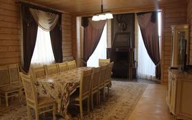 Действующий бизнес. Элитная баня. за 160 млн 〒 в Алматы, Бостандыкский р-н
