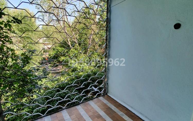 4-комнатная квартира, 96 м², 3/4 этаж, Ауэзова 125 — Мынбаева за 42 млн 〒 в Алматы