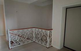 4-комнатная квартира, 220 м², 1/2 этаж, Хаджимукана 80 за 50 млн 〒 в Таразе
