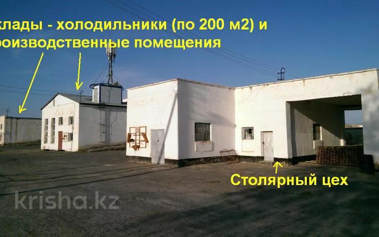 Промбаза 1.5 га, Тауельсыздык 150 — Абая за 450 млн 〒 в