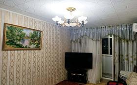 2-комнатная квартира, 48 м², 5/5 этаж, 9-ка 20 за 11.5 млн 〒 в Талдыкоргане