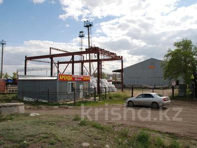 Промбаза 1 га, Камшат Доненбаевой 90 за 193 млн 〒 в Костанае