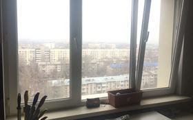 2-комнатная квартира, 46 м², 14/16 этаж помесячно, Торайгырова 19а за 160 000 〒 в Алматы, Бостандыкский р-н