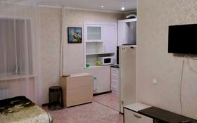 1-комнатная квартира, 32 м², 1/4 этаж посуточно, улица Ауельбекова 171 — Ауельбекова мира за 5 000 〒 в Кокшетау