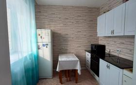 1-комнатная квартира, 39 м², 6/9 этаж, Косшыгулулы 23 — Бейсековой за 13.5 млн 〒 в Нур-Султане (Астана), Сарыарка р-н