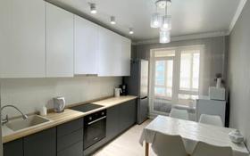 3-комнатная квартира, 88 м², 5/9 этаж, Орынбор 12 за 45 млн 〒 в Нур-Султане (Астане), Есильский р-н