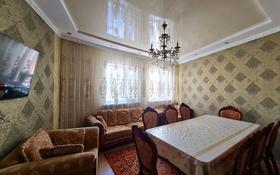 3-комнатная квартира, 80 м², 6/23 этаж, Байтурсынова 12 за 29.5 млн 〒 в Нур-Султане (Астана), Алматы р-н
