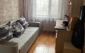 3-комнатная квартира, 58.5 м², 4/4 этаж, мкр №6 9 за 21.8 млн 〒 в Алматы, Ауэзовский р-н
