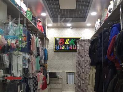Бутик площадью 20 м², Северное Кольцо за 14 млн 〒 в Алматы, Алатауский р-н — фото 2