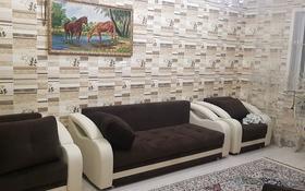 6-комнатный дом, 200 м², 10 сот., Бирлик Бапан би за 45 млн 〒 в Кокшетау