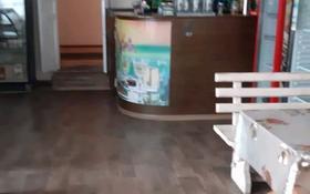 Продам кафе за 38 млн 〒 в