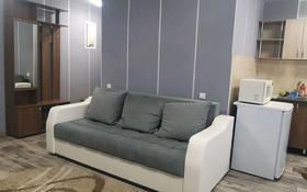 2-комнатная квартира, 44 м², 2 этаж посуточно, Орджоникидзе — Ауэзова за 10 000 〒 в Усть-Каменогорске