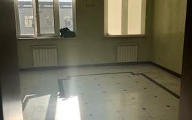 4-комнатная квартира, 195 м², 3/5 этаж помесячно, Омарова 25 за 280 000 〒 в Алматы, Медеуский р-н