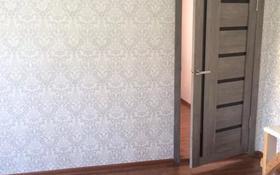 2-комнатная квартира, 40 м², 2/5 этаж, Ниеткалиева 9 за 10.5 млн 〒 в Таразе