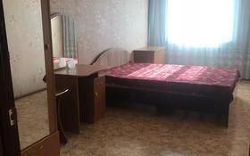2-комнатная квартира, 50 м², 4/5 этаж посуточно, проспект Назарбаева 69 — Естая за 5 500 〒 в Павлодаре