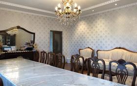 9-комнатный дом, 280 м², 10 сот., Мкр Новостройка за 60 млн 〒 в Талдыкоргане