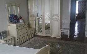 6-комнатный дом, 136 м², 6 сот., Казахская улица 41 за 23 млн 〒 в Талгаре