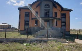 5-комнатный дом, 700 м², 30 сот., Шапагат за 32 млн 〒 в Нур-Султане (Астана), Алматы р-н