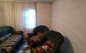 3-комнатный дом, 56 м², 15 сот., Колхозная улица 47 за 8 млн 〒 в