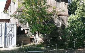 9-комнатный дом, 239 м², А. Касымканова 125 — Победы Касымканова за 35 млн 〒 в Костанае