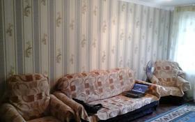 2-комнатная квартира, 42.5 м², 2/4 этаж посуточно, Джамбула 25 — Кунаева за 6 000 〒 в Капчагае