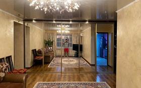 3-комнатная квартира, 65.7 м², 4/9 этаж, Айтиева 72 — Евразия за 20 млн 〒 в Уральске