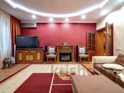 3-комнатная квартира, 120 м², 3/16 этаж, Снегина 97 — проспект Достык за 75 млн 〒 в Алматы, Медеуский р-н — фото 11