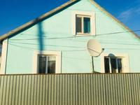 4-комнатный дом, 120 м², 12 сот.