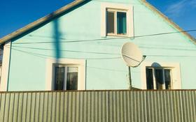 4-комнатный дом, 120 м², 12 сот., Октябрьская 109 за 23 млн 〒 в Аксае