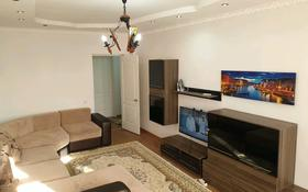 2-комнатная квартира, 70 м², 9/9 этаж посуточно, Сатпаева 5б — Премьер-Сити за 13 000 〒 в Атырау