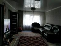 3-комнатный дом, 56 м², 8 сот., улица Ломоносова 21 — Куанышева за 13 млн 〒 в Кокшетау