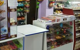 Магазин площадью 100 м², улица Тулебаева 43 за 200 000 〒 в Темиртау