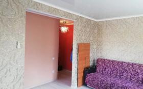 1-комнатная квартира, 33 м², 4/5 этаж, Аманжолова за 10.3 млн 〒 в Уральске