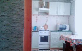 2-комнатная квартира, 45 м², 5/5 этаж посуточно, проспект Абая 151 — Ул. Гоголя за 7 000 〒 в Костанае