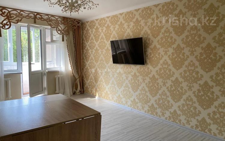 3-комнатная квартира, 58 м², 3/4 этаж, Пятницкого — Жандосова за 20.3 млн 〒 в Алматы, Ауэзовский р-н