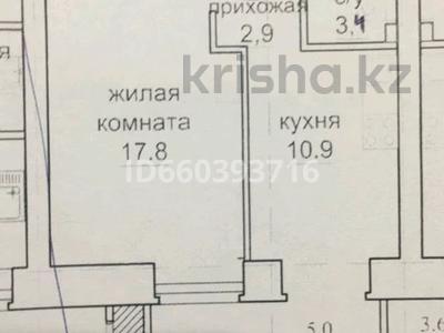 1-комнатная квартира, 39.9 м², 5/9 этаж, Кургальжинское шоссе 22/1 за 12.5 млн 〒 в Нур-Султане (Астана), Есиль р-н — фото 9