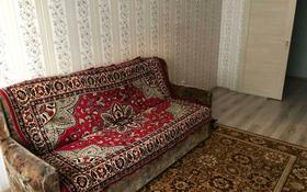 2-комнатная квартира, 52 м², 1/5 этаж помесячно, проспект Нурсултана Назарбаева 217 за 90 000 〒 в Костанае